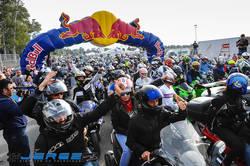 Ayuntamiento y la unión de Motoclubes cierran las actividades de ocio para el GP de España